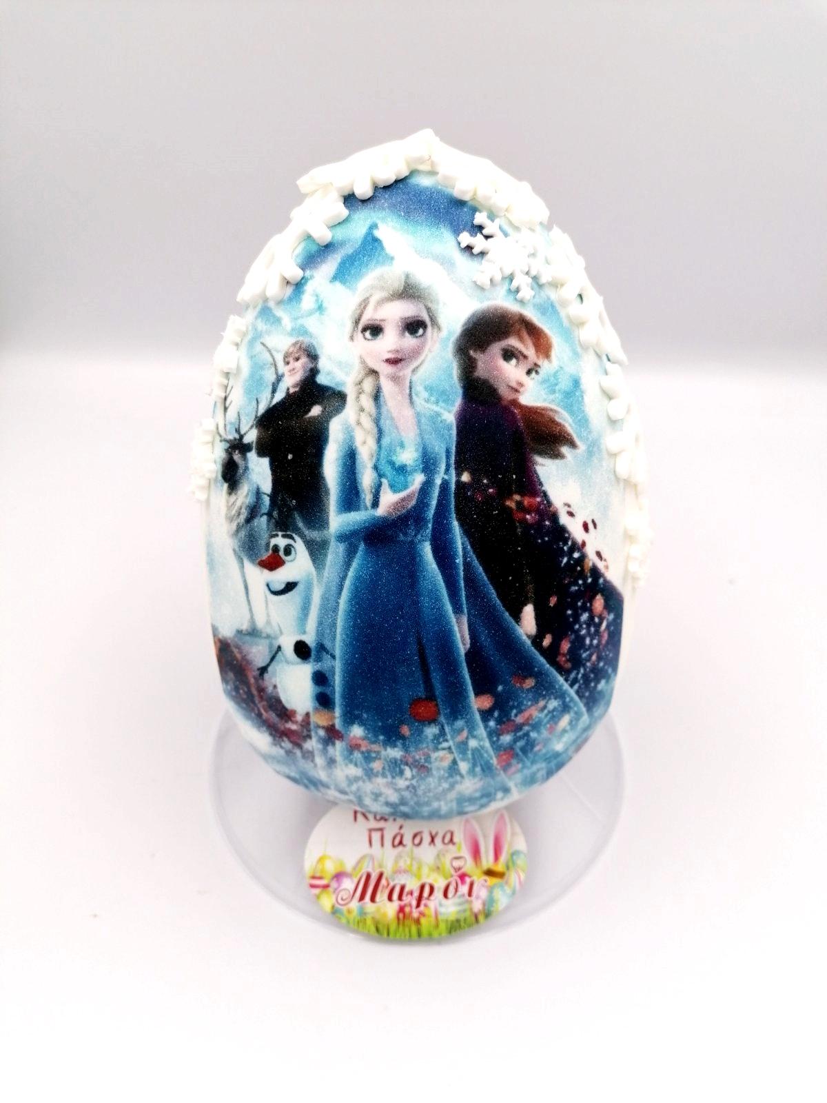 αυγο frozen