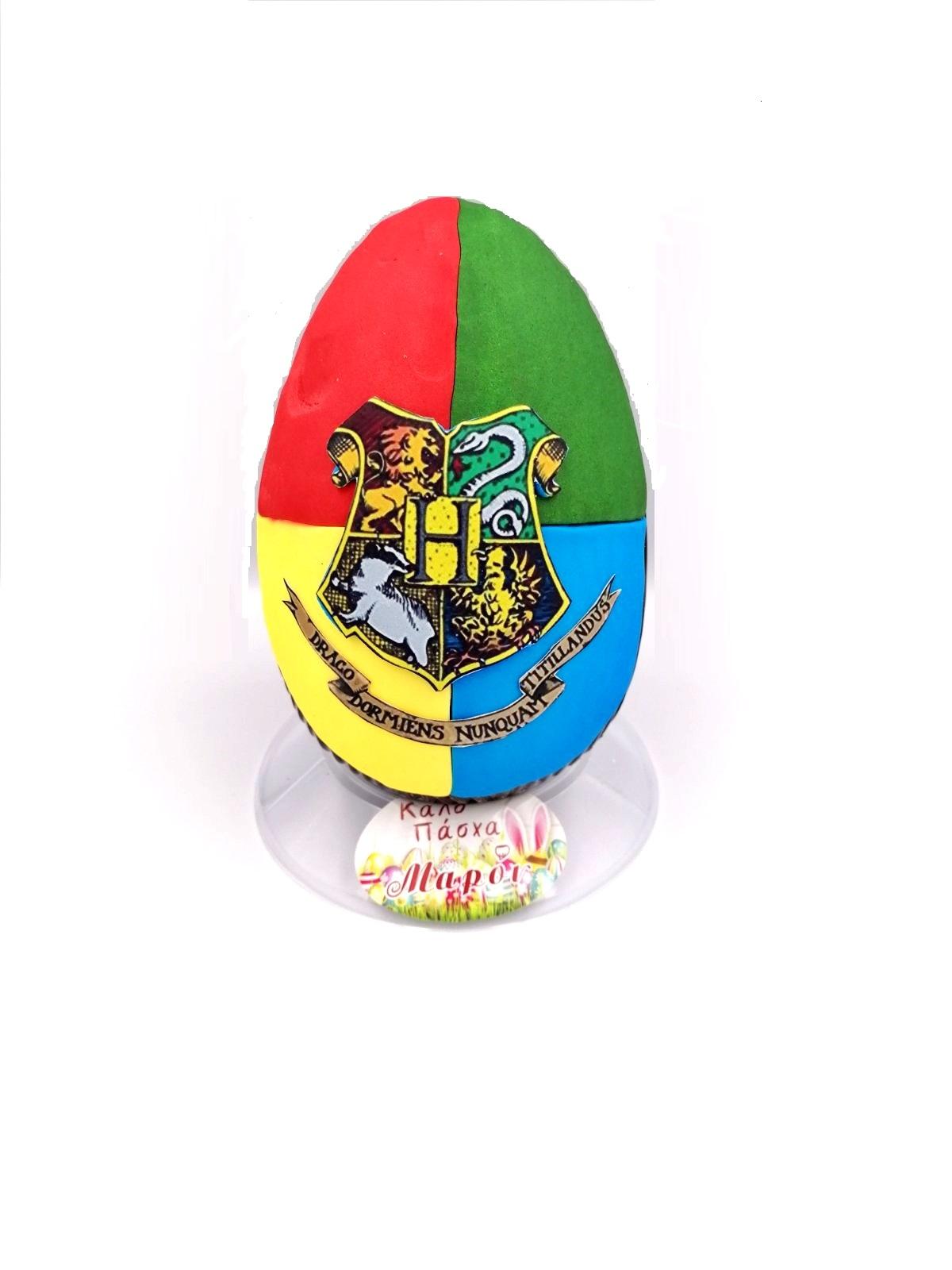 αυγο hogwards